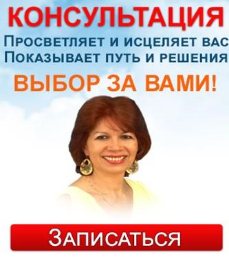 индивидуальная консультация Ольги Пономаренко