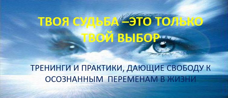 тренинги Ольга Пономаренко