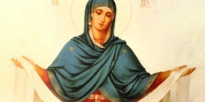 стьая и практика исцеление в объятиях Великой Матери