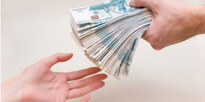 статья Почему у нас мало денег